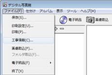 qa_photo_004
